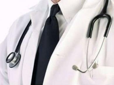 İcralık  sağlık merkezinin satışı düşürüldü