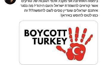 İsrail Türkiyeyi boykot peşinde