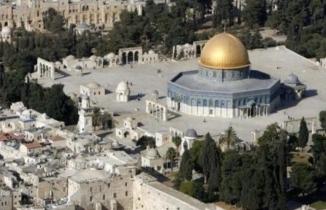 Küdüse saldıran israil